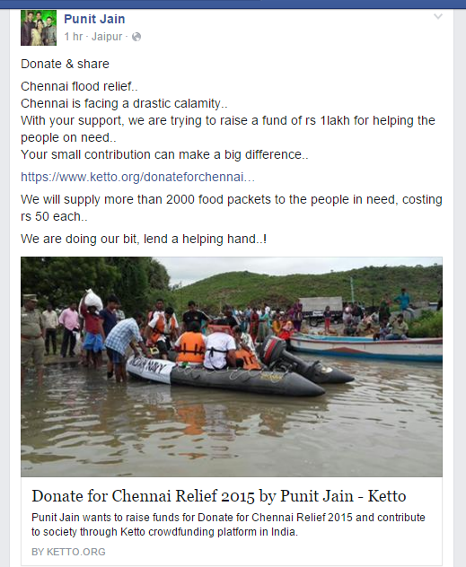 UntitledChennai3 How startups and tolerant India are Intolerating floods!